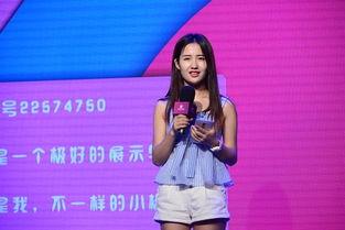花椒主播妍Baby讲述VR直播感受-戴上3D眼镜与主播近距离接触 花椒...