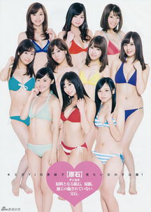 日本泳装美女性感大比拼,谁穿比基尼最好看?-日本泳装美女性感大...