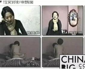 她被拍性爱视频险自杀,嫁小9岁鲜肉怀孕迎新生