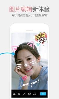 安卓qq美化版v7.0下载 手机qq7.0小清新美女版v7.0 最新版 腾牛安卓网