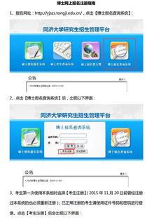 2017广州公务员考试如何报名?