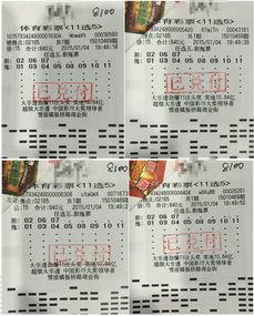 黑龙江11选5 11选5 任选五的玩法 11选5投注技巧 三招玩转任选八 玩法