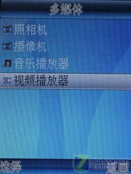 流的MP3音频文件和MP4视频文件... 此外,金立A16还内置了三款经典...