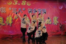 舟山医院 庆三八 春之旋律 韵律操比赛圆满结束