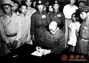即将被押赴刑场枪决的伊达顺之助在书写遗书   1945 年8 月15 日,日...
