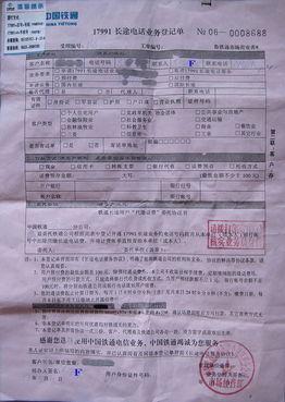 我的邮件地址是rztt444@163.com: nongmin1069@sina.com
