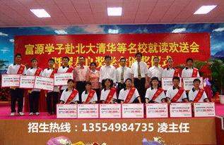 ...圳国际小学寄宿封闭式学校教师讲好课比做研究更重要