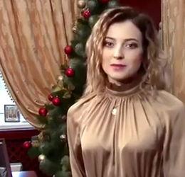 克里米亚美女检察长新造型发表新年贺词