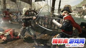 海盗巅峰大时代 刺客信条4 新画质曝光 2