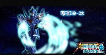 幻天决:消耗50%的异能量召唤天羽攻击,必定命中且使对方混乱....