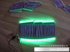 厂价直销LED发光字 LED外露发光字灯串 LED全彩发光字灯串