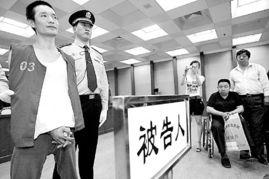 北京王府井劫车撞9人凶犯报复社会被判死刑
