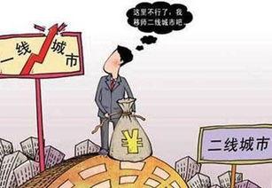 ...友@小雨儿发来微信说:你好,我想购一套宝龙商圈的房子,八十...