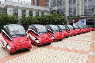 ...车中国公司启动电动概念车辆共享试点项目
