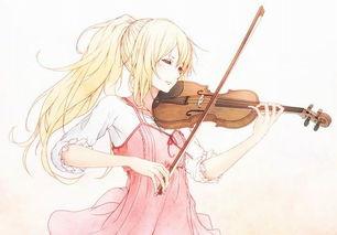 小提琴少女,学院风软妹登场