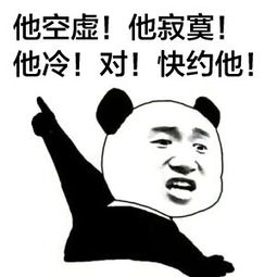 烧香图片搞笑-...学友熊猫表情 超搞笑的暴漫张学友表情