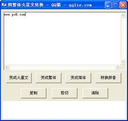 高大上:QQ个性网名,昵称