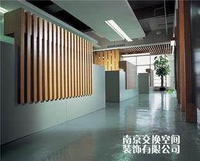 南京小型办公室装修设计及注意事项