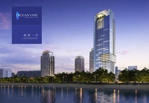 ... 威海一线海景高端住宅项目提案稿 平面 标志 则学品牌设计