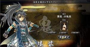 鬼武者 魂 游戏截图放出 四百武将登场