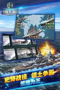 !登录就送超强巡洋舰亚特兰大号和中国名舰洛阳号,更可以获得海量...