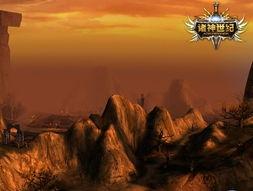 灵》《魔兽剑圣异界纵横》等等,玩家可以从中感受到浓浓的欧美风. ...