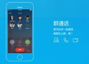 手机QQ安卓版下载