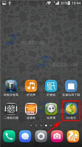 手机QQ群如何查看发言排行榜?