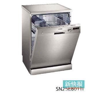 西门子洗碗机引发中国厨房新革命