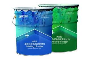 聚氨酯防水涂膜施工工艺