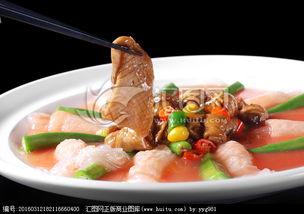 鱼翅竹笋扣鲍卷
