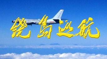 重庆时时彩5星计划软件手机版下载