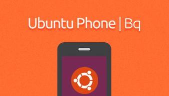 BQ 三款新品为 Android 手机 而非 手机