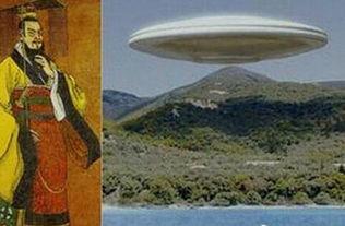 解道为兵-外星人光临地球的传说,中外都有记载.而《拾遗记》尤为独特,记载...