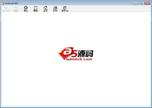 ...ndroid API中文文档 v2017