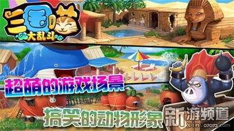 W¢ krq澶村q-游戏中的英雄和怪物,全部以现实生活中的动物为原型,经过精心的设...