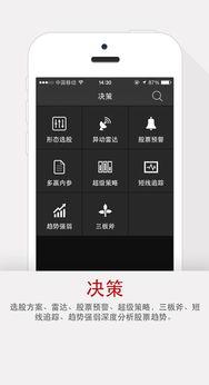 ...app v2.0.8 网侠手机软件站