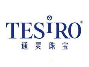 珠宝公司及品牌起名 定位 命名 先知中国命名网