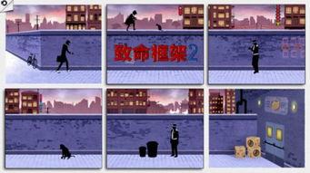 ...小岛秀夫心中的年度最佳乐逗游戏获 致命框架 系列发行权 济南在线