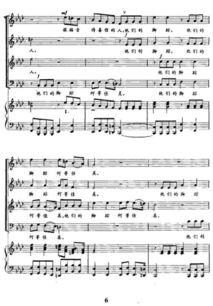 ...督教报福音的人四声部合唱歌谱