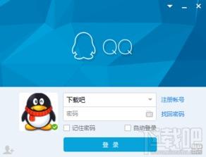QQ怎么一键去除未读信息 一键清除qq所有未读信息标志方法说明