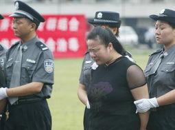 北京市公判女犯-实拍女囚临死前的十二小时