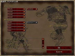 月暴雪推出魔兽系列第3部《WarCraft III:Reign of Chaos》(魔兽争霸...