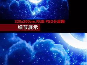 梦幻蓝色太空宇宙星空主题3D背景图片设计素材 高清psd模板下载 238...