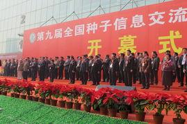 皖垦种业股份有限公司被授予中国种子行业AAA级信用企业