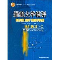 岖组词语-现价:11元   节省: 2.9元出版社:外语教学与研究出版社 2007.4人气...