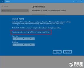 ...mbowin7镜像-Windows 10新版推送 4G内存 精简系统福音