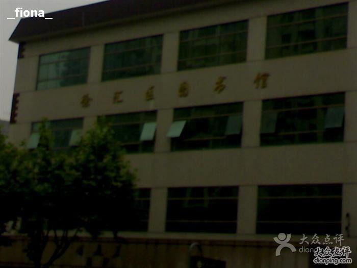 如何在上海徐汇区注册公司