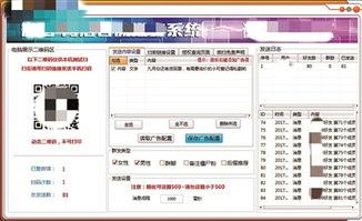 人并未告知这一情况.北京青年报记者调查发现,只要通过一种