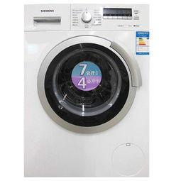 洗烘一体机西门子洗衣机-洗烘一体机